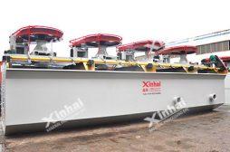KYF Хий нэмж хутгадаг флотацийн машин