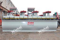 XCF Хийлж хутгадаг флотацийн машин