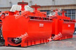 XJB Род загварын флотацийн машин